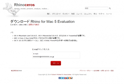 Rhino 6 mac evaluation | Rhinoceros 6 10 Crack & License Key Free